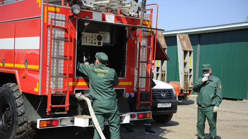 В Адыгее на закупку техники для борьбы с лесными пожарами потрачено 6,2 млн рублей
