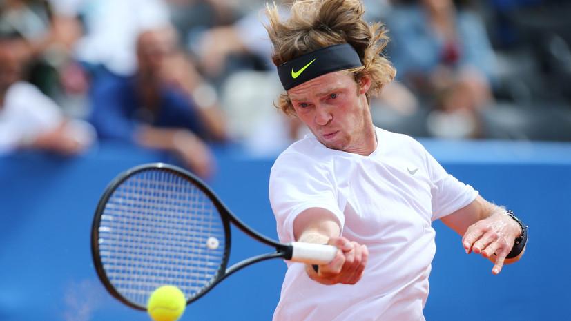 Теннисист Рублёв возвращается к соревновательной деятельности после карантина