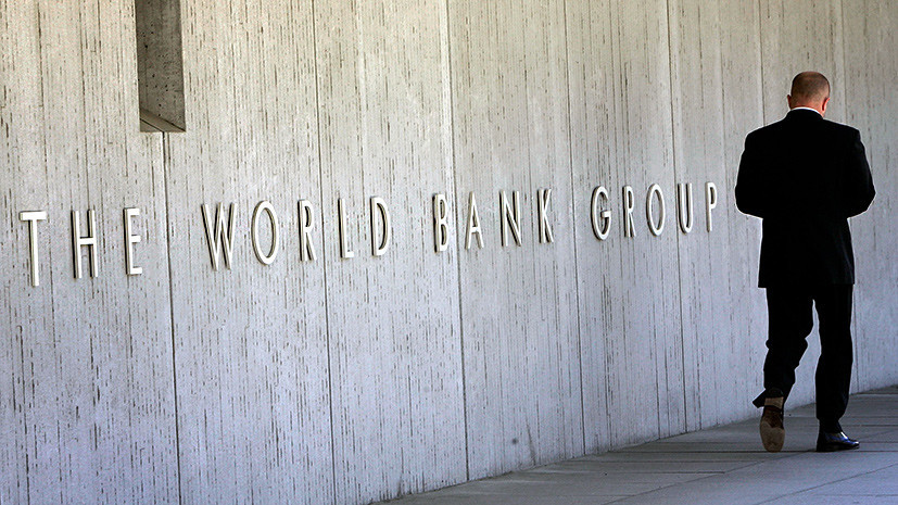 Во Всемирном банке дали прогноз по экономике России