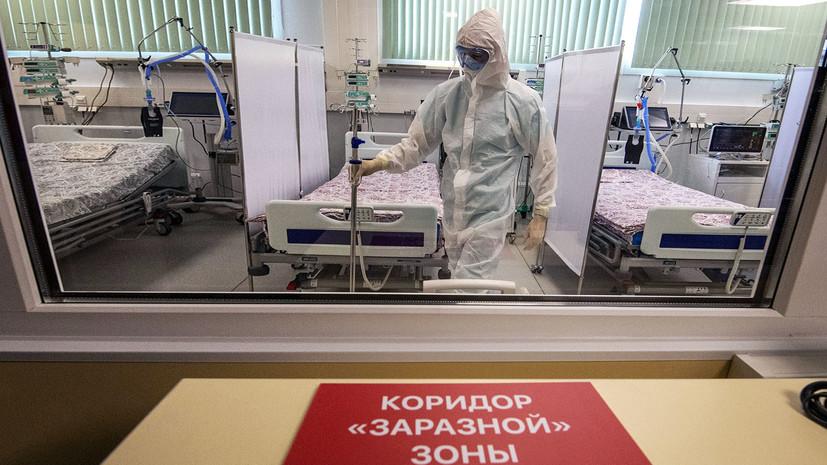 3579 человек за сутки: в России после COVID-19 выздоровели 454 329 пациентов