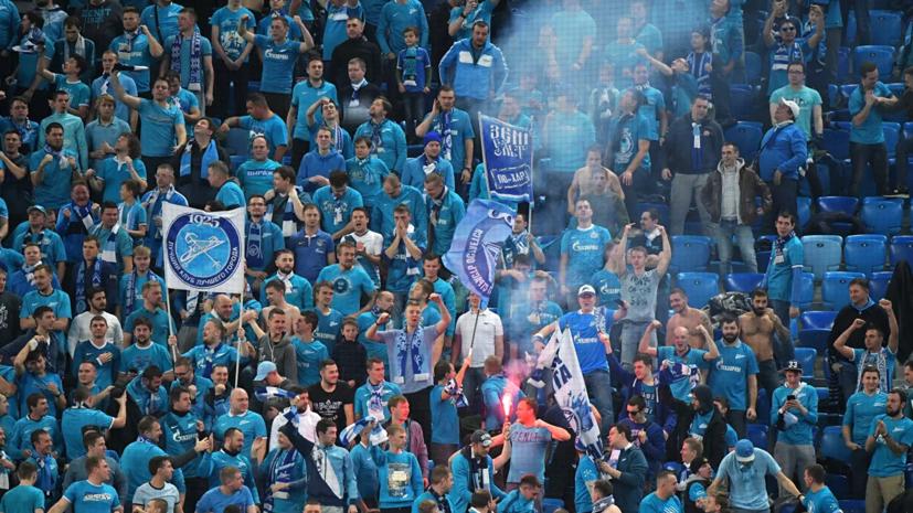 Полиция задержала фанатов «Зенита» после празднования победы клуба в РПЛ