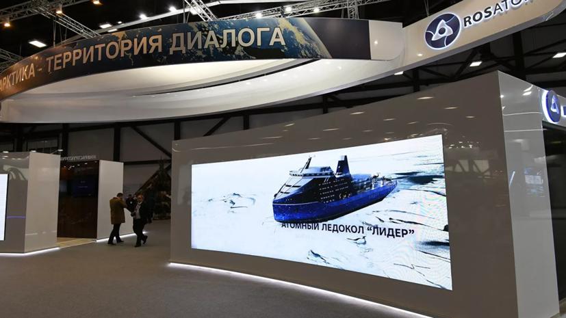 В России началось строительство самого мощного в мире ледокола