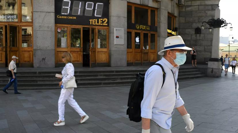 «Оранжевый» уровень погодной опасности объявлен в Москве из-за жары