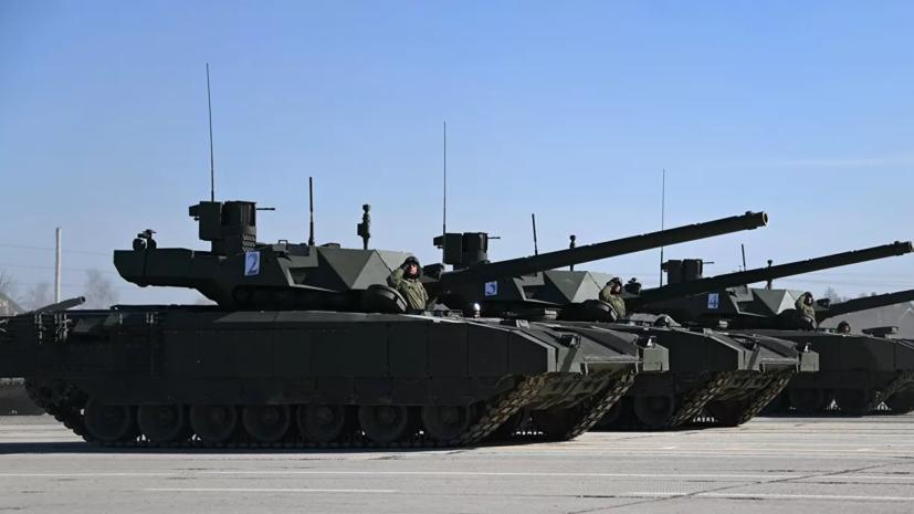 Россия готовит танк «Армата» к продаже за рубеж