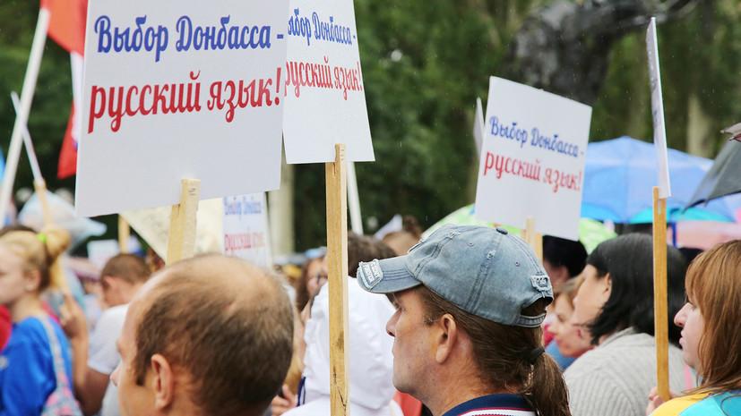 Слово в суде: будет ли украинский закон о языке признан неконституционным