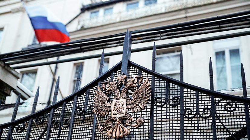 Посольство России отреагировало на решение Британии ввести санкции