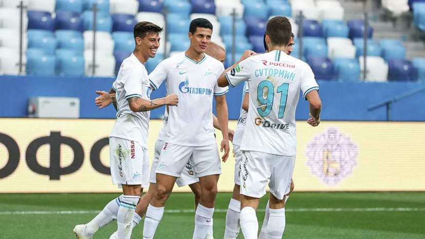 «Зенит» получит кубок за победу в РПЛ после матча с «Сочи»
