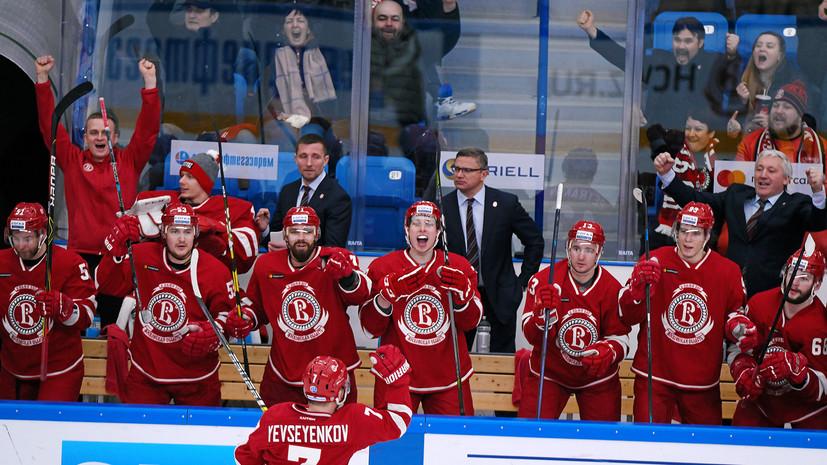 СМИ: «Витязь» продолжит выступления в КХЛ, несмотря на финансовые проблемы