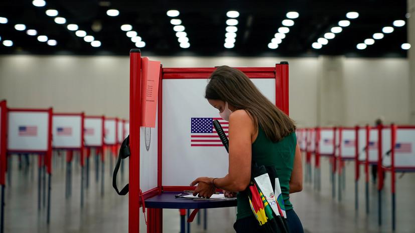 Суд в США разрешил властям штатов наказывать «неверных выборщиков»