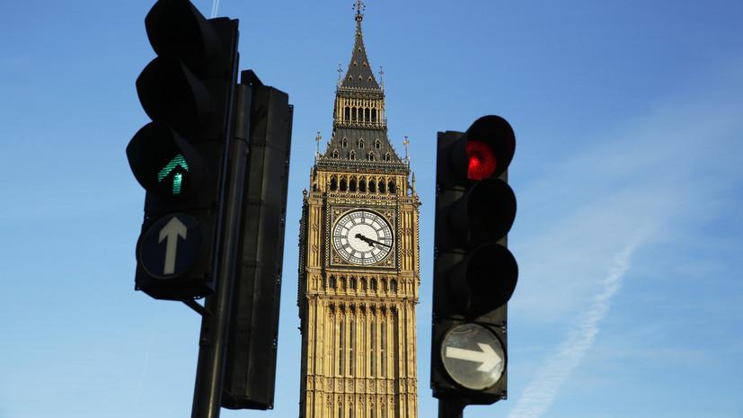 Список из 25 человек: Лондон ввёл персональные санкции против россиян за «нарушения прав человека»