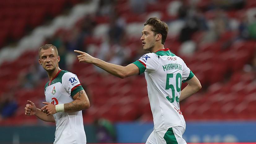 Фернандеш считает, что Алексей Миранчук может выступать в Европе уже сейчас
