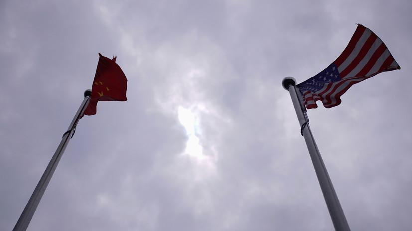 В МИД КНДР подтвердили свой отказ вести переговоры с США