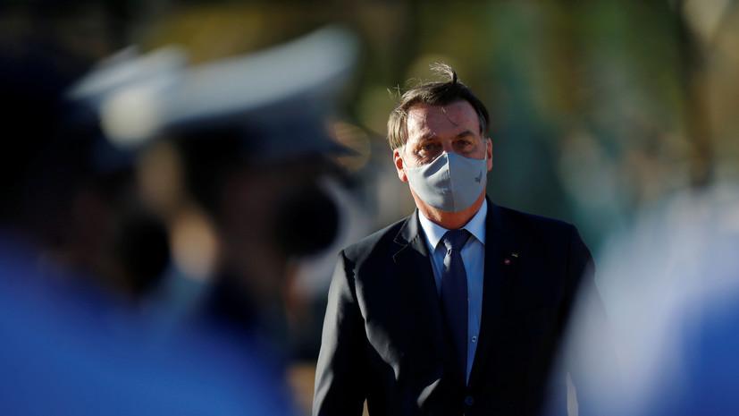 Президент Бразилии заявил о наличии симптомов коронавируса