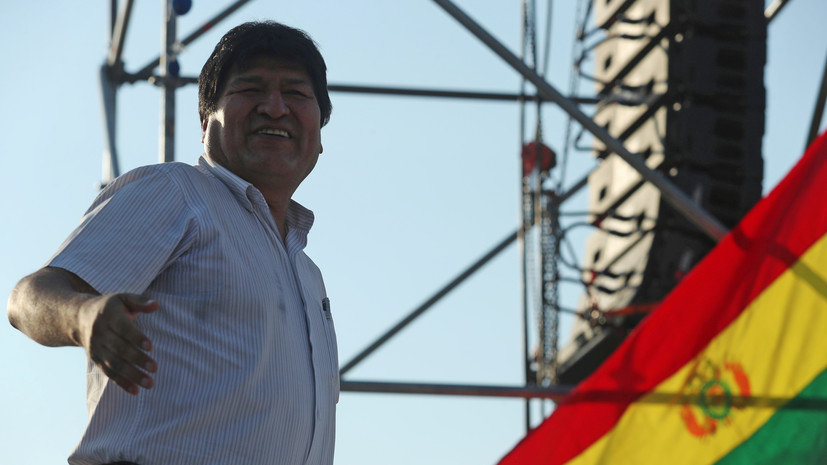 Прокуратура Боливии предъявила обвинение Моралесу