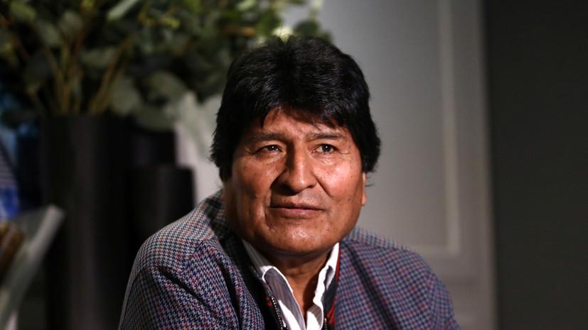Моралес прокомментировал предъявленные в Боливии обвинения