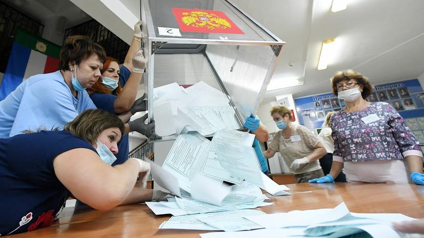 ОП выявила почти девять тысяч фейков о голосовании по Конституции