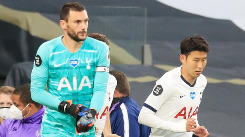 Между футболистами «Тоттенхэма» Льорисом и Соном произошёл конфликт в матче с «Эвертоном»