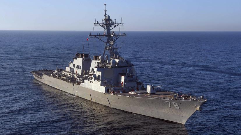 Эсминец ВМС США Porter уходит из Чёрного моря