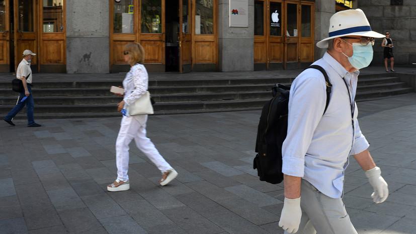 Опрос: каждый пятый россиянин заявил о значительном падении дохода