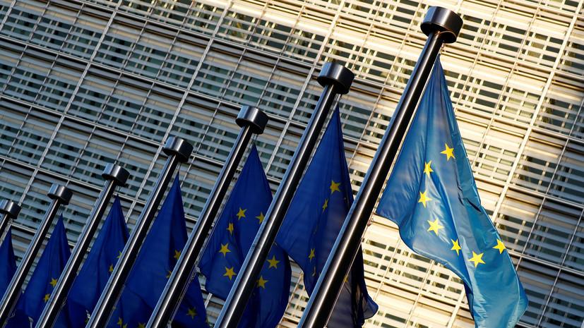 Еврокомиссия ухудшила прогноз спада мирового ВВП