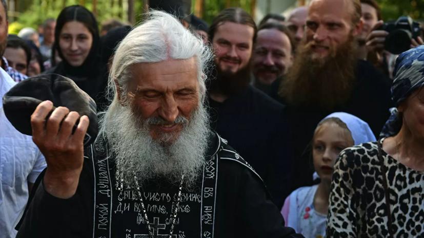 Суд оштрафовал лишённого сана отца Сергия за фейки