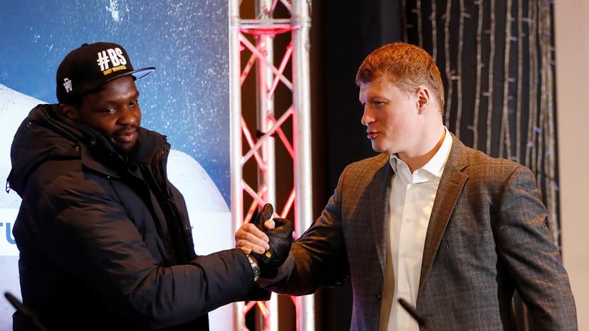 Британский боксёр Уайт уверен, что Поветкин подойдёт к их бою в наилучшей форме