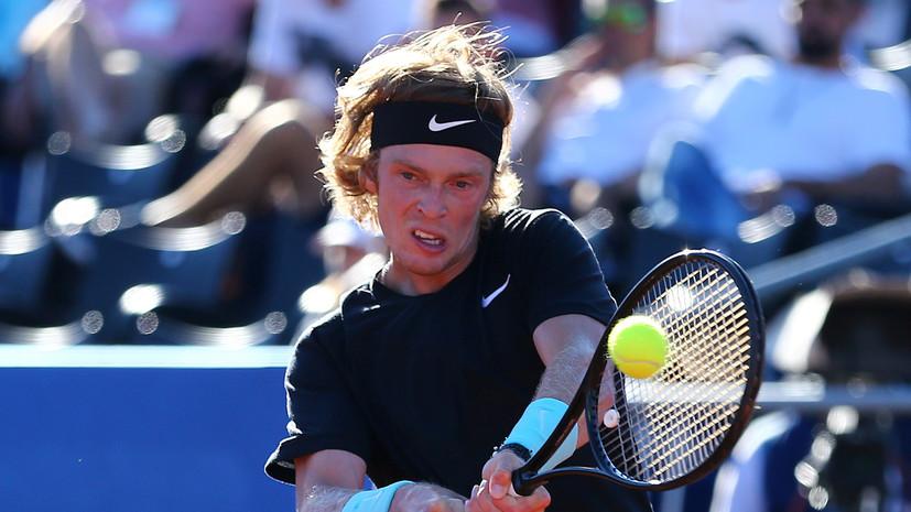 Теннисист Рублёв в четвёртый раз сдал отрицательный тест на коронавирус