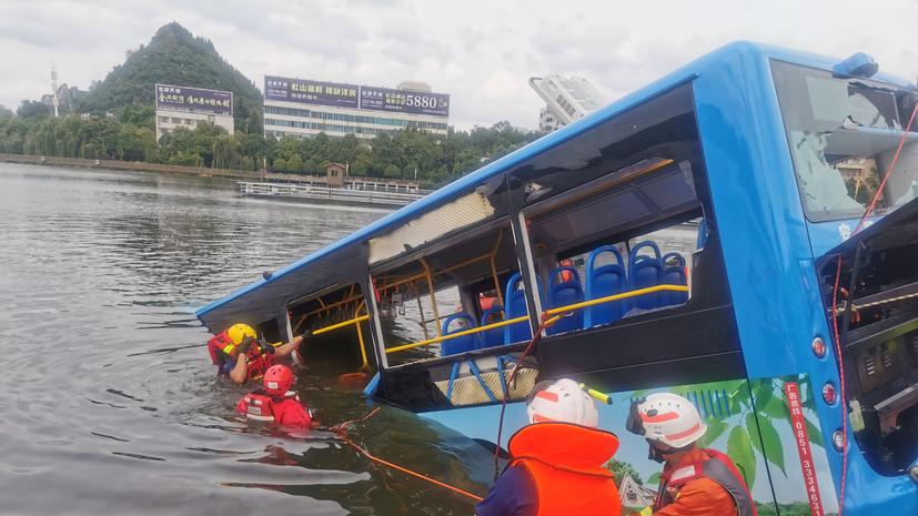 В Китае более 20 человек погибли при падении автобуса в водохранилище