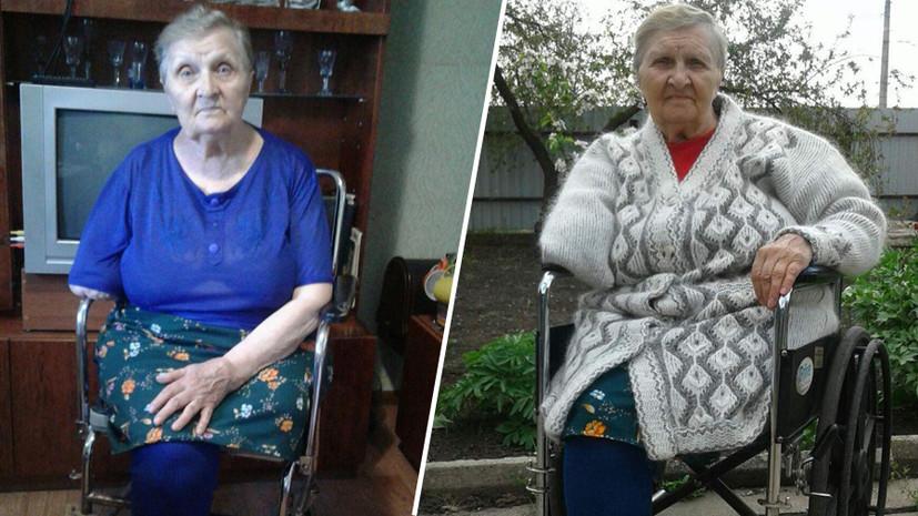 В результате обстрела Донецка Лидия Широченко навсегда прикована к инвалидному креслу