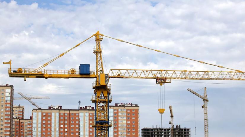 В Башкирии почти 668 млн рублей выделили на достройку проблемных домов
