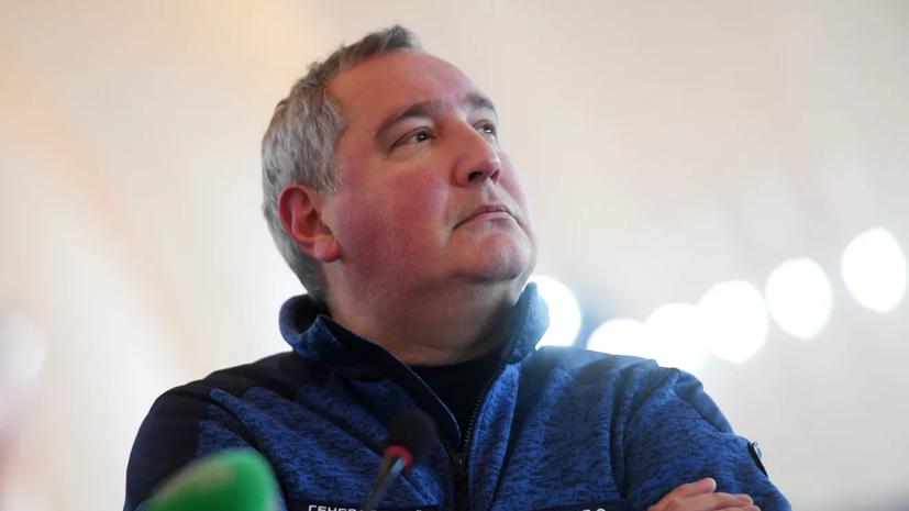 Рогозин прокомментировал задержание советника главы «Роскосмоса»