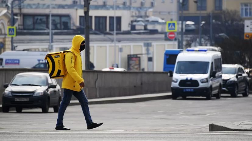 СК проверит данные о невыплате зарплаты курьерам в Москве
