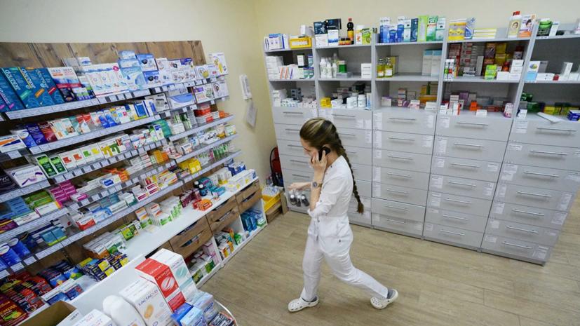 Госдума приняла закон о регистре получателей льготных лекарств
