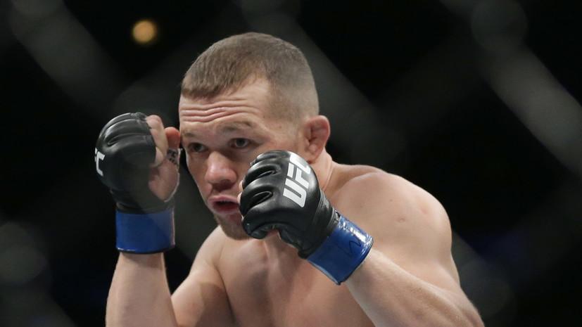 Боец UFC Ян прокомментировал совет Тактарова