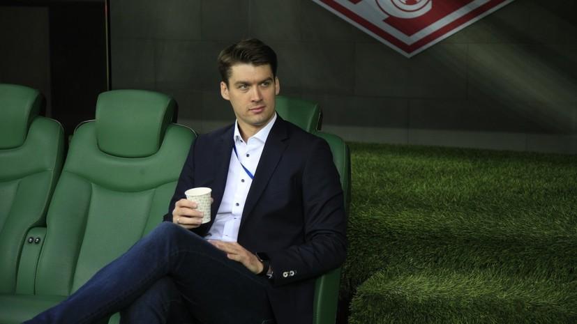 Гаврилов считает увольнение Цорна шокирующим и преждевременным
