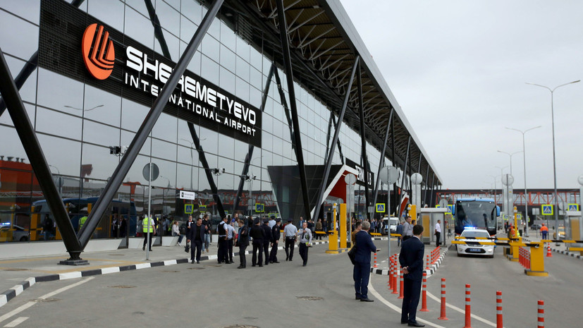 Шереметьево возобновит работу терминала D 27 июля