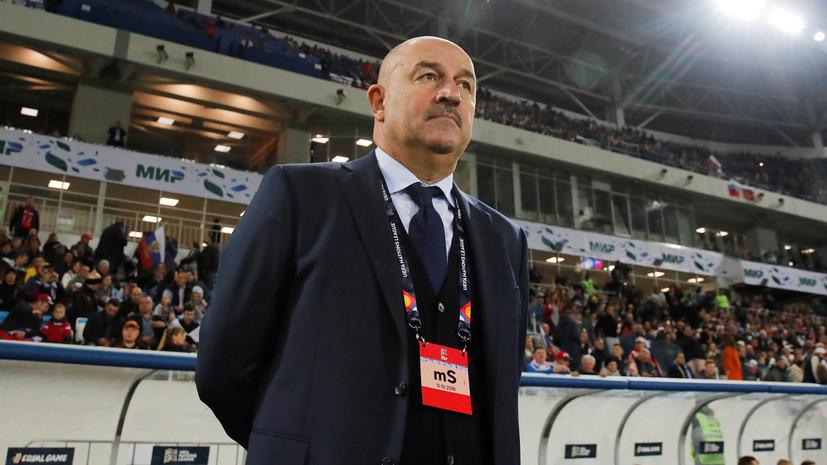 Черчесов объяснил желание провести матчи сборной в Лиге наций — 2020/21 в Москве