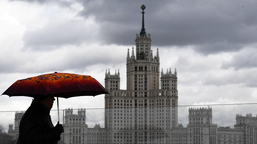 МЧС предупредило о ветре до 15—20 м/с в Москве