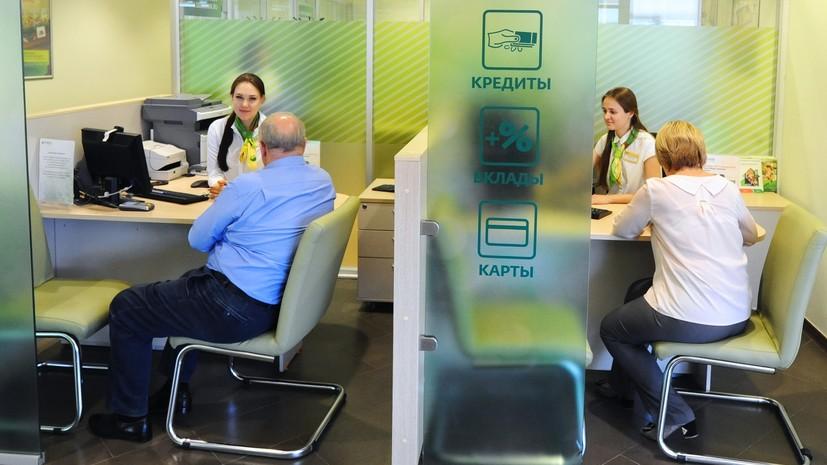 Защита для рынка труда: российские банки одобрили льготные кредиты бизнесу более чем на 315 млрд рублей