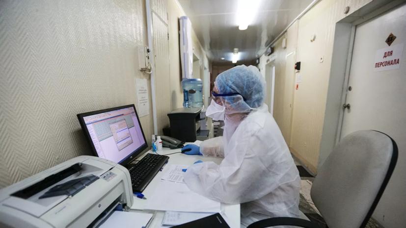 Обсерваторы Подмосковья приняли более восьми тысяч человек с начала пандемии