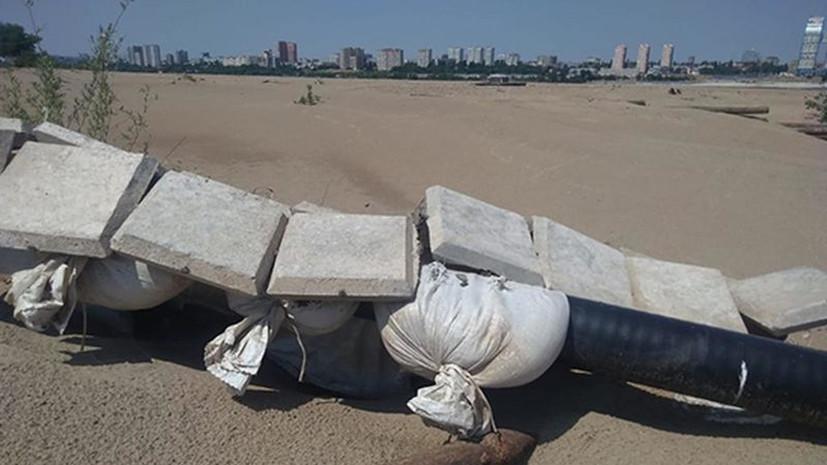 На пляже в Волгограде обезвредили боеприпас времён Великой Отечественной войны