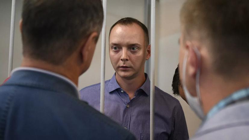 Советник главы «Роскосмоса» Сафронов арестован