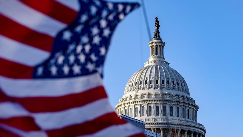 Сенатор сообщил о получении конгрессом уведомления о выходе США из ВОЗ