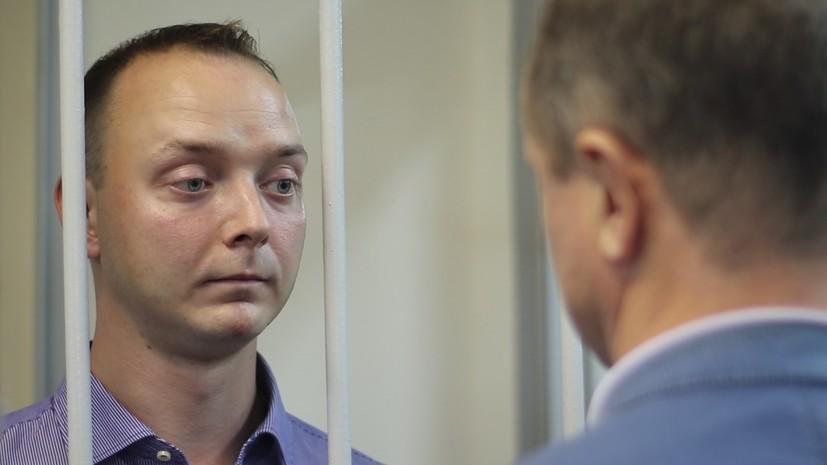 Адвокат: Сафронов подозревается в работе на чешские спецслужбы