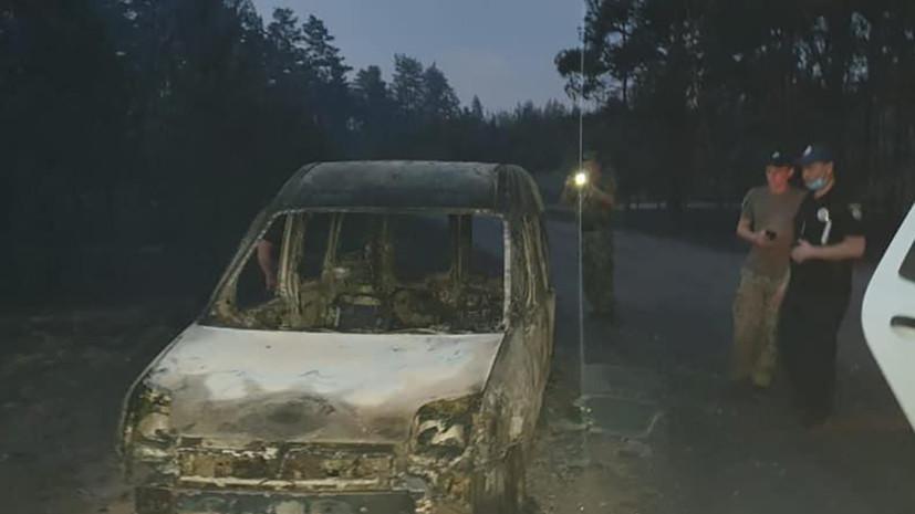 На Украине завели дело из-за лесных пожаров в Луганской области
