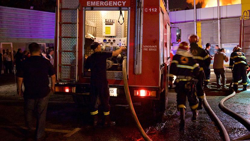 В Грузии заявили о локализации пожара в пятизвёздочной гостинице