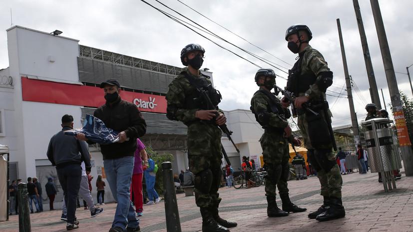 Власти Колумбии продлили режим общенационального карантина