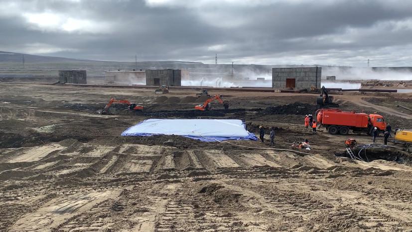 За сутки на месте ЧП в Норильске собрано 96 кубометров водонефтяной смеси