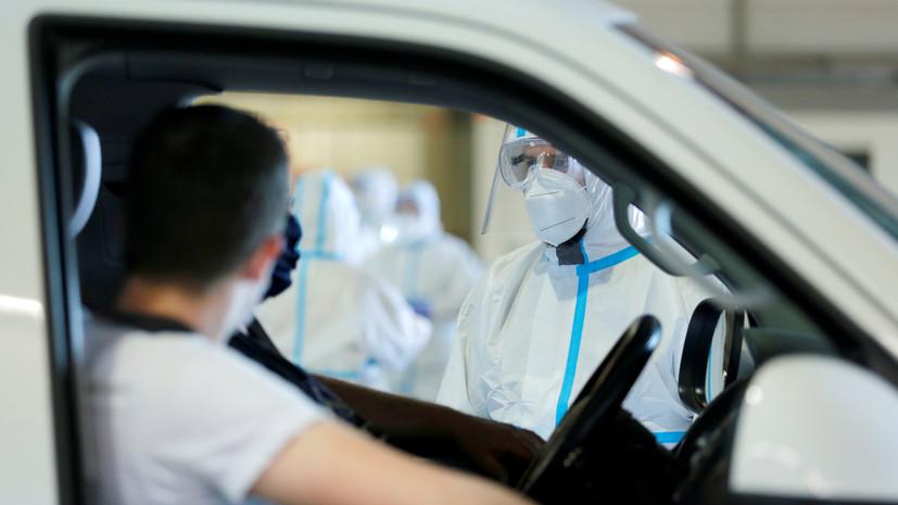 В Германии за сутки выявили 397 новых случаев коронавируса