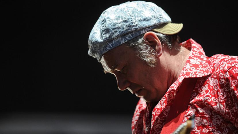 У гитариста группы «Чайф» Владимира Бегунова выявлен коронавирус